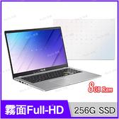 華碩 ASUS E510MA-0431WN4120 夢幻白【N4120/8G/15.6吋/文書/四核/FHD/intel/筆電/Win10/Buy3c奇展】E510