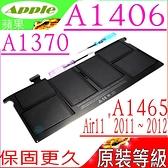 APPLE A1406 電池(原裝等級)-蘋果 A1370 (2011),A1465 (2012),BH302LL,MC506LL,MC965LL,MC968LL,MC969LL