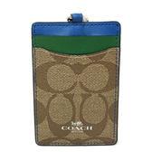 【COACH】經典燙印LOGO PVC 防刮皮革證件識別證保護套(配色藍綠)