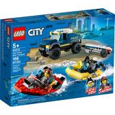 LEGO樂高 City 城市系列 特警船隻運輸組_LG60272