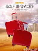 輕便小型網紅ins行李旅行拉桿登機箱萬向輪20寸可愛少女男18號潮ATF 艾瑞斯居家生活