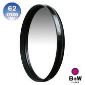B+W F-Pro 702 62mm ND 25% MRC 漸層減光鏡