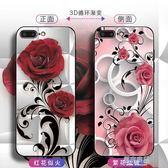 3D變圖iPhone8手機殼蘋果7plus新款7P潮牌iPhone8plus女款8p個性創意 原本良品