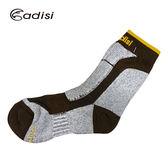 ADISI Coolmax 排汗郊山健行襪 AS16062 / 城市綠洲(機能襪、Lycra萊卡、Coolmax、吸濕排汗)