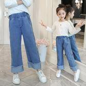 雙十二年終盛宴5女童牛仔褲2018新款6秋季闊腿褲8直筒褲洋氣9十歲小女孩長褲子7   初見居家
