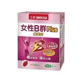 SENTOSA 女性B群Plus鐵鎂錠(60錠/盒)【小三美日】
