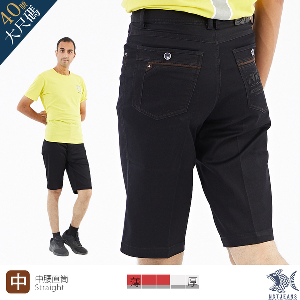 【NST Jeans】黑色愛好者 光澤黑 涼感紗休閒短褲(中腰) 393(25923) 大尺碼 台灣製