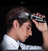 理發器電推剪家用電動推子充電式嬰兒童成人剃頭發工具剃頭刀 夢想生活家