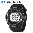 JAGA 捷卡 M979B-A 粗獷豪邁系列 多功能運動電子錶 防水100M (黑) 非g-shock