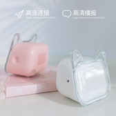 全館83折 貓咪小型mini手機微信收賬語音播報器藍牙音箱無線迷你可愛便攜式低音炮家用