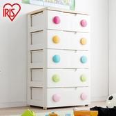 愛麗思IRIS日本兒童抽屜式收納櫃子嬰兒儲物櫃五斗櫃塑料寶寶衣櫃 陽光好物