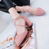 韓版新款尖頭粉色高跟羅馬涼鞋PLL4675【3C環球數位館】