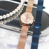 (活動價) MANGO 優雅女伶 數字時刻 任意搭配 女錶 防水 不銹鋼 快拆米蘭帶套組 玫瑰金色 MA6748L-RG