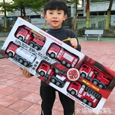 大號耐摔消防車玩具套裝兒童慣性車吊車升降灑水車工程車男孩汽車 MKS極速出貨