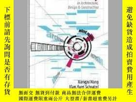 二手書博民逛書店Mixed罕見Reality In Architecture, Design, And Construction奇