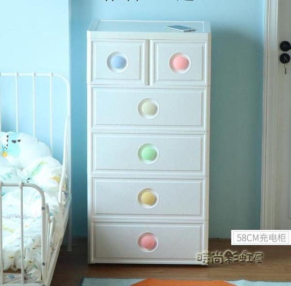 加厚塑料抽屜式收納櫃寶寶衣櫃嬰兒童整理箱玩具多層品彩儲物櫃子MBS「時尚彩紅屋」