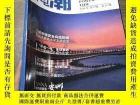 二手書博民逛書店罕見核電廠2018年第三期Y403679