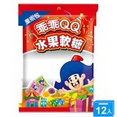 乖乖QQ水果軟糖340g*12【愛買】