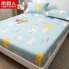 南極人全棉床笠單件純棉床罩床套床墊保護罩席夢思防塵套全包床單 雙十二購物節