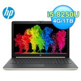 【HP 惠普】15-da0061TX 15吋筆電 星沙金【送質感藍芽喇叭】