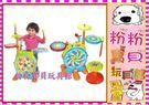*粉粉寶貝玩具*兒童動感聲光爵士鼓-附椅子~小小音樂家