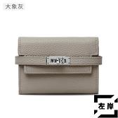 錢包女短款真皮多功能折疊小卡包時尚皮夾【左岸男裝】