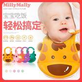 寶寶吃飯圍兜 食飯兜防水嬰兒童小孩硅膠圍嘴喂飯衣兜