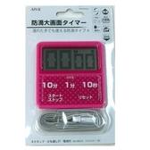 日本 AIVIL 計時器 T-163 防水大營幕-桃紅   (附電磁、背帶)