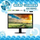 acer 宏碁 KA190HQ 19型 護眼電腦螢幕液晶顯示器 電腦螢幕