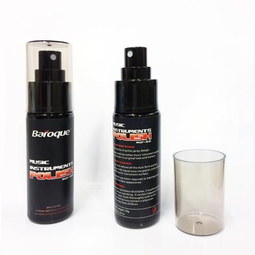 【敦煌樂器】BAROQUE MIP60 樂器專用清潔保養液