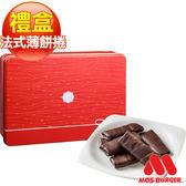 MOS摩斯漢堡 黑巧克力法式薄餅捲(禮盒)