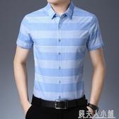 中年男士短袖襯衫純棉條紋寬鬆夏季男裝冰絲免燙抗皺休閒棉麻襯衣「錢夫人小鋪」