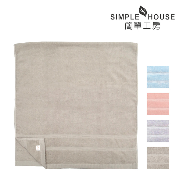 【簡單工房】美國棉半圓浴巾 74x140cm 100%棉 台灣製造