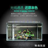 LED魚缸燈架草缸燈水族箱led燈架節能魚缸照明燈支架燈魚缸水草燈 st3350『時尚玩家』