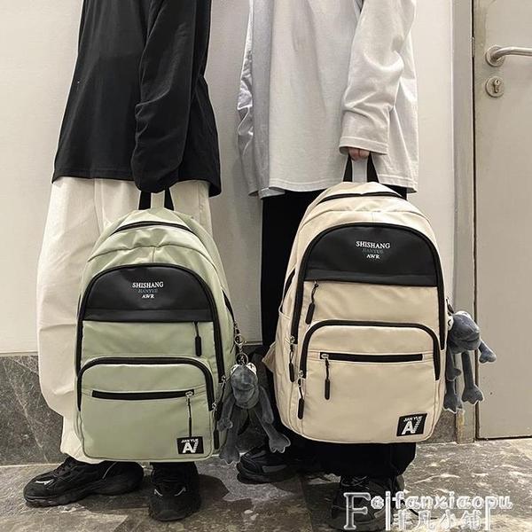 後背包 後背包男潮牌日系原宿風大容量簡約撞色時尚學生書包尼龍布背包女 非凡小鋪