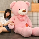 玩偶熊 大熊玩偶娃娃抱抱熊特大號毛絨玩具熊熊超大公仔大號女孩TW【快速出貨八折鉅惠】