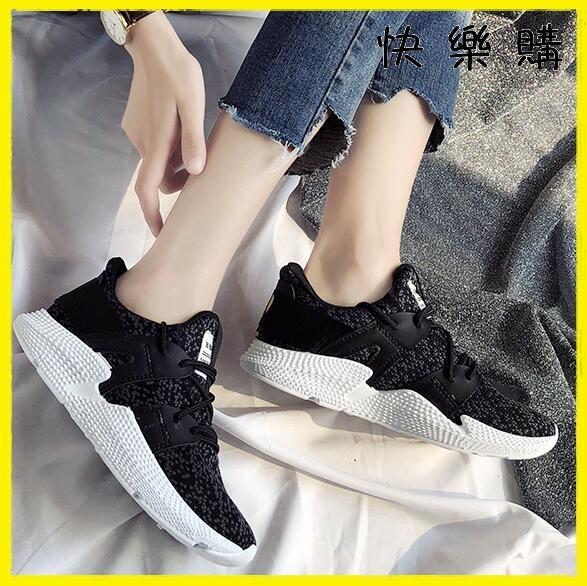 【快樂購】運動鞋 鞋子韓版百搭運動鞋休閒跑步鞋子