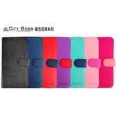 ✔小米4i 手機套 CITY BOSS 撞色混搭 小米 MIUI Xiaomi MI4I 手機皮套 保護套 保護殼 手機殼 磁扣 可站立