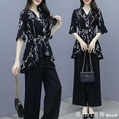 套裝兩件套裝媽媽女裝2020 年高貴夫人 大碼洋氣夏裝早秋氣質職業裝618  節