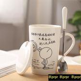 馬克杯-陶瓷杯咖啡杯創意杯子情侶水杯 衣普菈