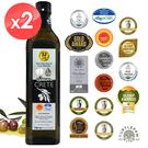 【Oleum Crete】奧莉恩頂級初榨橄欖油(750ml*2瓶)