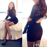 情趣制服 內衣服旗袍制服女套裝誘惑包臀裙 BF5383『寶貝兒童裝』