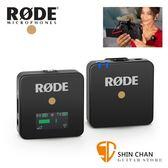 【缺貨】Rode Wireless Go 微型無線麥克風(世界最小)無線麥克風收音系統/領夾式麥克風