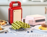 烤麵包機 三明治機早餐機華夫餅面包機輕食機多功能吐司壓烤機三文治機LX爾碩數位