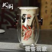 玻璃茶具 紅茶杯 耐熱泡茶器 雙耳杯過濾茶壺 青花陶瓷家用 『極客玩家』