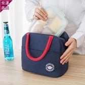保溫袋保溫飯盒袋女便當包手提加厚鋁箔保溫袋防水午餐帶飯便當袋飯盒包