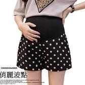 *桐心媽咪.孕婦裝*【CF0024】迎夏輕盈.滿版波點孕婦短褲