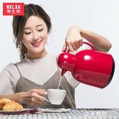 保溫水壺家用保溫壺保溫瓶玻璃內膽熱水瓶暖壺大容量壺1.5Ligo 金曼麗莎