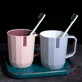 2個裝 用刷牙杯子漱口杯套裝8色可選【櫻田川島】