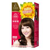 美吾髮 葵花亮澤染髮霜(5C 摩卡亞麻棕)40g+60g